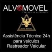 Alvomovel | Franquiado Auto Brasil